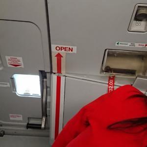 イープン(日本)へ