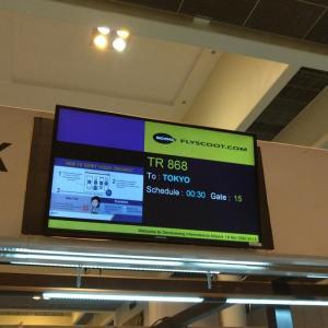 ドンムアン空港到着…