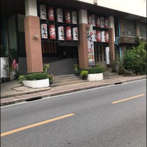 がーん、かんてきやさん閉店 (+_+)