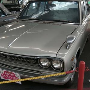 日本の名車歴史館へ