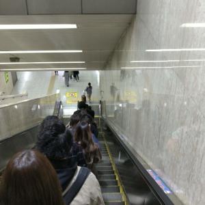 福岡空港へ