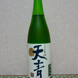 天青 千峰 酒未来