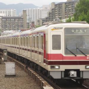 桃山台駅、北大阪急行