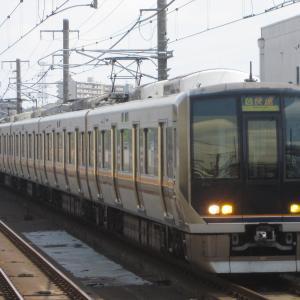 忍ケ丘駅、学研都市(片町)線