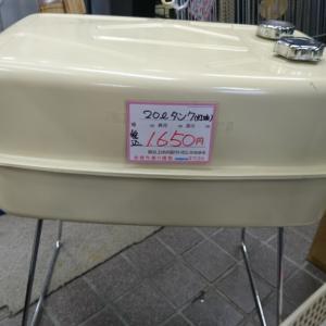【20L灯油タンク】ミツコシ