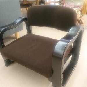 【立ち上がりラクラク座椅子】ママハウス