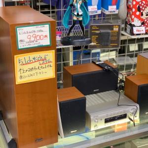 【DENON 5.1ch ホームシアターシステム】ミツコシ