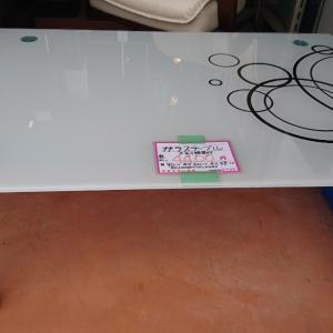 【ガラステーブル】ミツコシ
