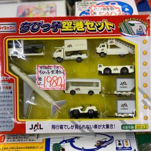 【ミニカー ちびっこ空港セット】ミツコシ