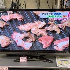 【46型テレビ】ミツコシ