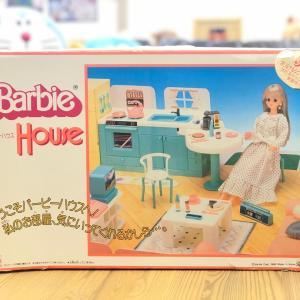 【バービーハウス】ママハウス