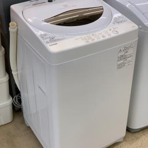 【2019年製洗濯機】ミツコシ