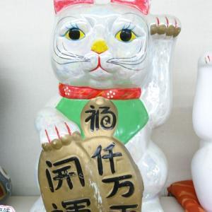 【招き猫】ミツコシ