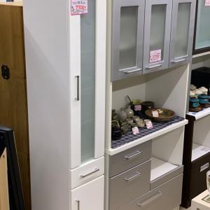 【隙間家具(食器棚)】ミツコシ