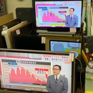 【TV】ミツコシ