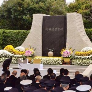 自衛隊殉職隊員追悼式