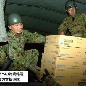 北海道胆振東部地震・災害派遣任務を終了