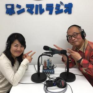 【ラジオ番組公開】人生初、ラジオに出演しました!