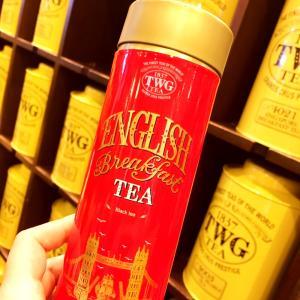おいしい紅茶を…淹れてみる!
