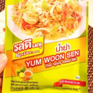 自宅で食べたいタイ料理!簡単ヤムウンセン♡