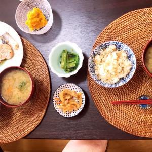 おうちカンタンご飯☆たっぷり生姜でパワーチャージ!