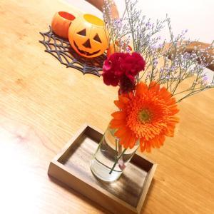 お花からパワーを♡ハロウィン仕様!