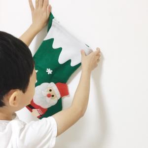 8歳息子の今年のクリスマスプレゼントは?!!