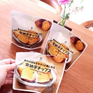 ハマるさつまいも♡ファスティング後に変わった食習慣!!