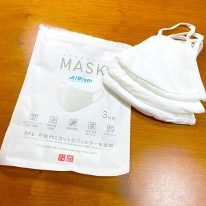 一年振りに布マスクを買い替える!