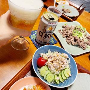 我が家がハマっている…○○○限定ビール!!