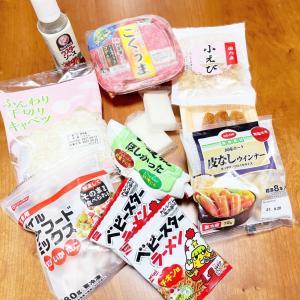 ひっさしぶりに食べたい!週末の簡単♡自宅ランチ!