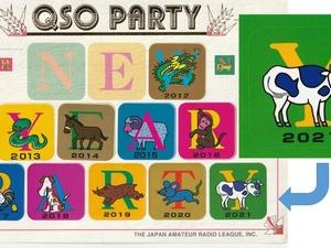 2021 QSOパーティー ステッカー