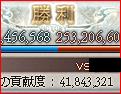 古戦場2日目の結果 戦力の低い騎空士の古戦場【勝ち確ムーブ】