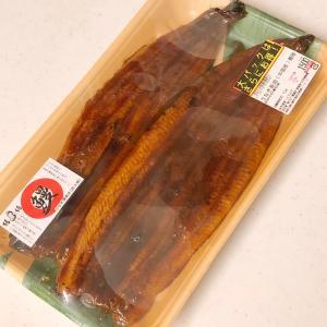 丑の日!スーパーの鰻をふっくら美味しく食べる方法