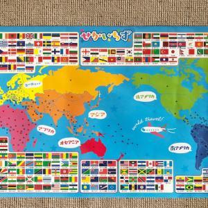 ダイソーの世界地図で五輪を楽しむ♪