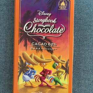 絶対に買いたかった!三騎士の絵本チョコレート!!