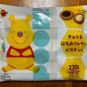 思わずパケ買い!?プーさんコラボの可愛いクッキー!!