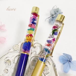 【生徒様作品】お世話になったあの方へ♡美しく実用的なハーバリウムボールペン♪