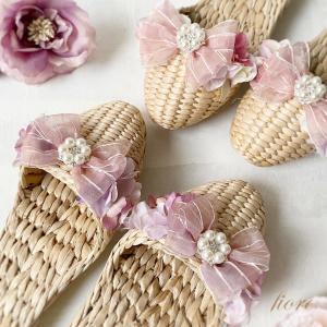 【オーダー品】夏のサロンスリッパにもぴったり♡リボンとお花の華やかガマスリッパ♪