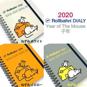 来年の手帳はいつ買う?ランキング1位の手帳はどれ?おすすめの手帳3選も。