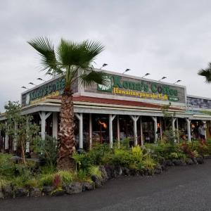 加須のカフェでパンケーキ?おしゃれなコナズ珈琲がおすすめ!家族で楽しめるハワイ