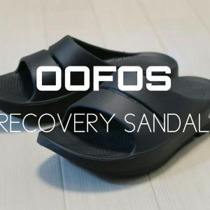 OOFOS®(ウーフォス) ランニング後、立ち仕事に快適なリカバリーサンダル。