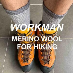 【ワークマン】これは完璧に登山用靴下…メリノウール フルパイルソックス。
