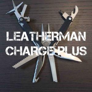 LEATHERMAN CHARGE+(レザーマン チャージプラス)は、男ならひとつ持っておきたい手のひらサイズの工具箱。