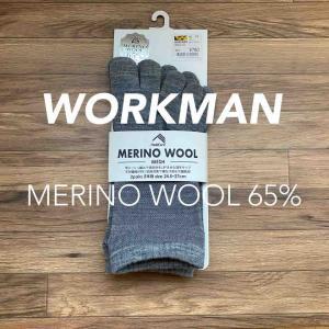 【ワークマン】メリノウール65%薄手5本指ショートソックスが2足組で780円。