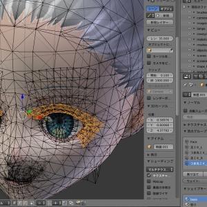 vroid製mmdの表情を修正する