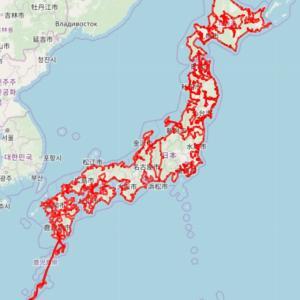 そして日本一周した【旅中の経費合計】と【全ての合計】は幾らだったのか!