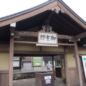 ちょっと京都行ってきました!③