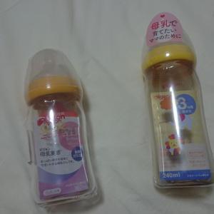 妊娠30w6d。ベビーザらスでピジョンの母乳実感哺乳瓶を購入&寒いけど気持ち的にはかなり元気