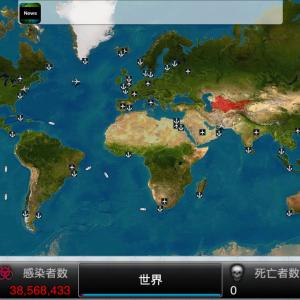 ウイルスとなって世界を滅ぼすゲームアプリ『Plague Inc』を遊んでみた感想&コロナやオリンピックの話